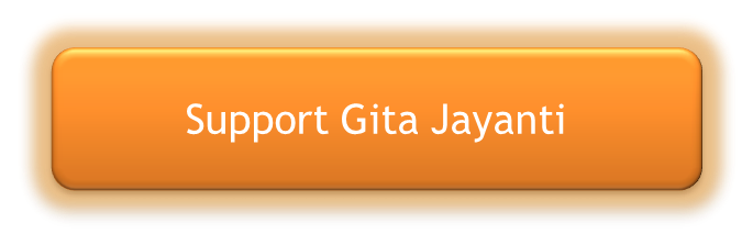 SupportGJButton